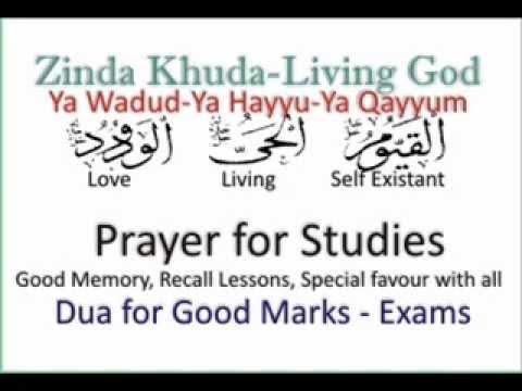 Prayer for Studies - Exams