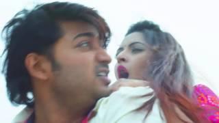 Porimoni Bangladeshi bold scene নায়িকা পরিমনি