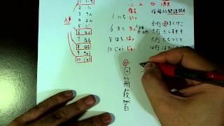getlinkyoutube.com-日本語Q&A(關於數字的促音變化)