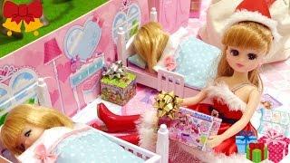 getlinkyoutube.com-リカちゃん サンタクロース クリスマスプレゼント / Licca-chan Doll Santa Claus : Christmas Presents
