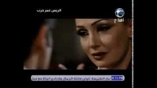 getlinkyoutube.com-هانى سلامةو غادة عبدالرازق في مشاهد جنسي