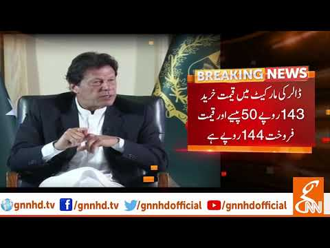 PM Khan warns currency dealers