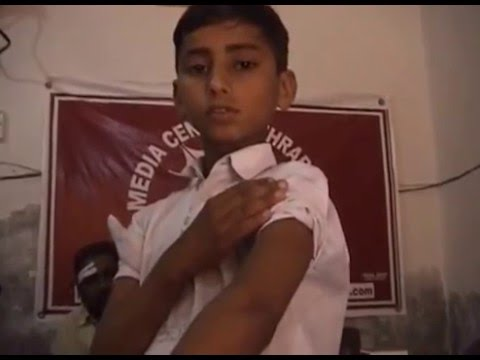 Teacher Tortured 5th Class Student in Mehrabpur. Subscribe ME.