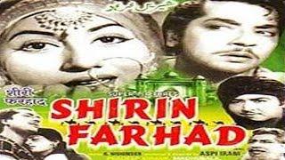 getlinkyoutube.com-SHIRIN FARHAD - Madhubala, Pradeep Kumar