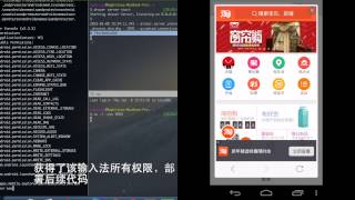 getlinkyoutube.com-Sogou android remote code execution vulnerability