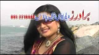 getlinkyoutube.com-pashto new song 2010 and 2011 singar and modal salma shah sweet hamdard