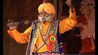 Udal Janam Alha / Bundelkhandi Alha / Lallu Bajpai