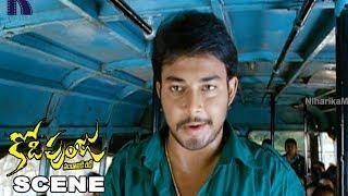 Satyaprakash His Brother Tried To Tease Anchal | Tanish Fight Scene ||  Kodipunju Movie Scenes