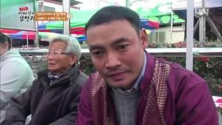 getlinkyoutube.com-글로벌 아빠 찾아 삼만리 - 캄보디아에서 온 삼형제 2부- 무대에 서는 날_#002