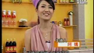 茶香燻雞(上)【李梅仙】
