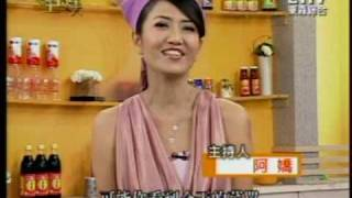 getlinkyoutube.com-茶香燻雞(上)【李梅仙】