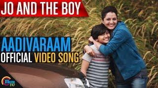 getlinkyoutube.com-Jo And The Boy | Aadivaraam Video Song ft. Manju Warrier, Master Sanoop | Official