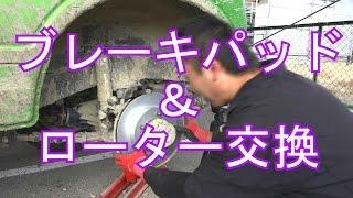 getlinkyoutube.com-ド素人がブレーキパッド&ディスク交換してみる DIYシリーズ!Vol.3