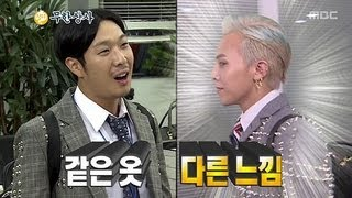 [ENG SUB] Infinite Challenge, Muhan Company(2) #04, 무한상사(2) 20121006