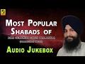 Best Gurbani Kirtan | Bhai Gurpreet Singh Ballarwal | Shabad Gurbani | Jukebox | Non Stop Kirtan