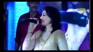 Tuhnjee Chahre Te Tir By Nighat Naz New Super Hit HD Eid Album 12 Mulaqat 2017 YouTube