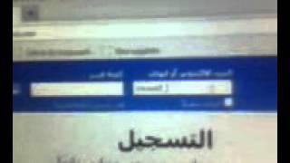 getlinkyoutube.com-كيفية معرفة رقم سري لحساب معين في الفيسبوك issam zriouil