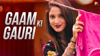 getlinkyoutube.com-Gaam Ki Gori | Official Full Video | हरियाणवी Songs 2016 | New Haryanvi Love Songs