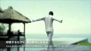 getlinkyoutube.com-Kim Hyun Joong - U (eng sub)