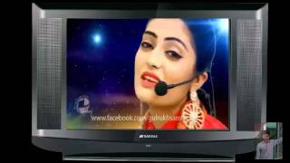 getlinkyoutube.com-Gul Rukhsar New Urdu Song Pashto Singer