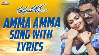 getlinkyoutube.com-Amma Amma Full Song With Lyrics - Raghuvaran B.Tech (VIP) Songs - Dhanush, Amala Paul