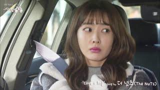 더 넛츠 The NuTs - Love + ing (사랑은 방울방울 OST Part.5) MV
