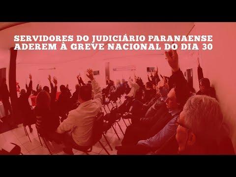 Servidores do Judiciário Paranaense aderem à greve nacional do dia 30