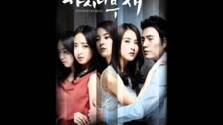 getlinkyoutube.com-[KBS] THORN BIRD OST-3 SOMEONE [Orchestra ver.]아는 여자 - Narsha BEG