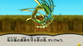getlinkyoutube.com-3DS 電波人間のRPG FREE! ストーリ「7.風の8人衆」で全てのボスを倒した!