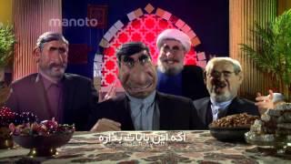 getlinkyoutube.com-Shabake Nim - Ma Bahatim / شبکه نیم - ما باهاتیم