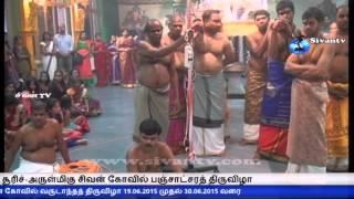 சூரிச் - அருள்மிகு சிவன் கோவில் பஞ்சாட்சரத் திருவிழா 21.06.2015