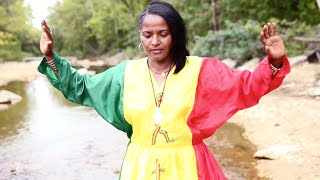 getlinkyoutube.com-Selamawit Nega - Manenetachin (ማንነታችን) - New Ethiopian Music 2015 (Official Video)