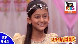 Baal Veer   बालवीर   Episode 544   Saloni's Birthday Celebrations