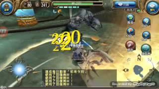 getlinkyoutube.com-«Toram Online» DW Tempest vs Boss Roga