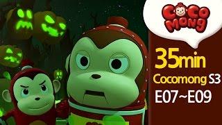 getlinkyoutube.com-[Cocomong English Season3] full episodes 7-9 HD