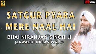 getlinkyoutube.com-Satgur Pyara Mere Naal Hai | Bhai Niranjan Singh | Jawaddi Kala | Gurbani | Shabad | Kirtan | Guru