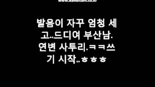 getlinkyoutube.com-소심한보이스피싱녀.avi