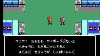 getlinkyoutube.com-ラグランジュポイント ラスト~エンディング (Lagrange Point for NES : Ending)