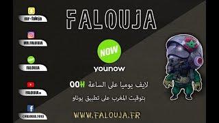Falouja Vs Hotel Tunisie
