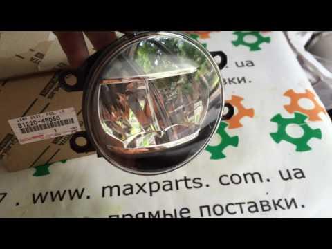 81220-48050 туманка LED фара левая противотуманная Toyota Land Cruiser 200 Lexus LX 570 IS GS RX ES