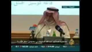 getlinkyoutube.com-الدكتور عبدالله النفيسي يتحدث عن فضائح حكام العرب