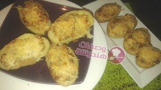 getlinkyoutube.com-بطاطس محشية سهلة التحضير للعشاء / pommes de terre farcies gratiné