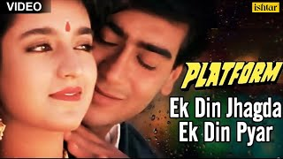 getlinkyoutube.com-Ek Din Jhagda Ek Din Pyar Video Song | Platform | Ajay Devgan & Tisca Chopra |