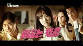 getlinkyoutube.com-[영화가 좋다] 김기리의 단서를 찾아라 - 피끓는 청춘