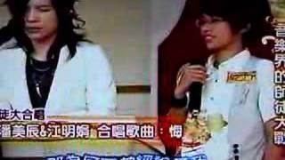 江明娟&潘美辰-悔