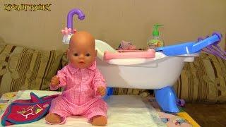 getlinkyoutube.com-Беби Бон Лиза купается в новой ванне! 👙👶🛀