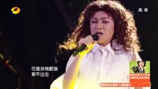 getlinkyoutube.com-超正!!! 王祖藍 模仿鄧紫棋《存在》 完整版