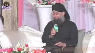 Mujh Pe Moula Ka Karam Hai By Qibla Muhammad Owais Raza Qadri, Mehfil E Abar E Rahmat Private Faisal