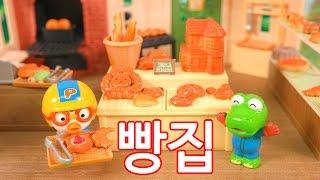 getlinkyoutube.com-뽀로로와 크롱의 빵집에서 일해요 ★뽀로로 장난감 애니 캐릭온 TV