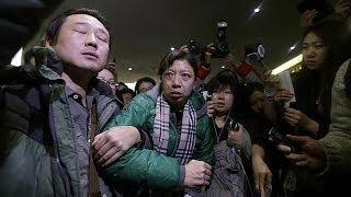 مقامات مالزیایی محل سقوط هواپیمای مسافربری این کشور را تایید نکردند